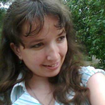 Ищенко Ольга Петровна