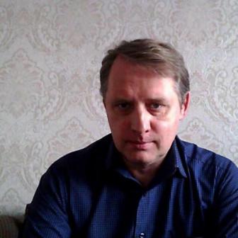Котляров Сергей Олегович