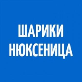 Татьяна Шабалина