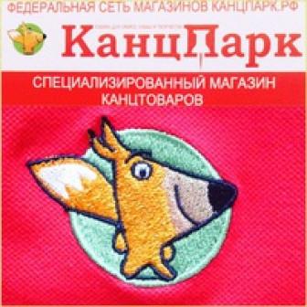 Канцпарк Сергиев-Посад