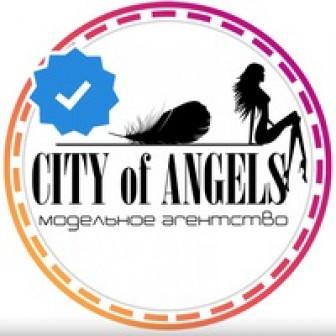 City-Of-Angels Sterlitamak Fashion-Club Модельное-Агентство-Стерлитамак