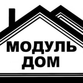 Модуль Дом