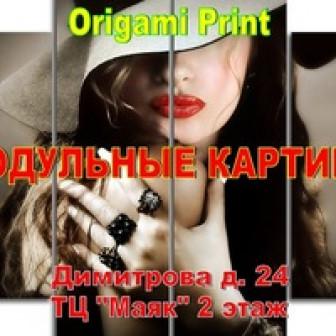 Origami Print
