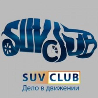 Suv Club