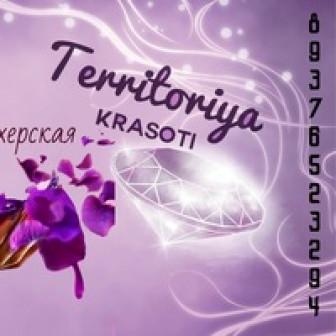 Маргарита Комиссарова