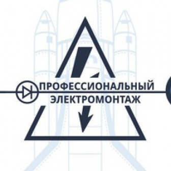 Артём Буранов