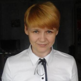 Березина Ирина Алексеевна
