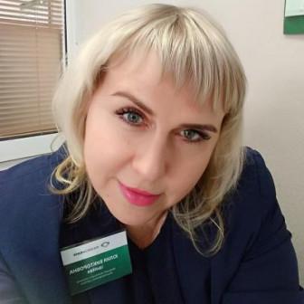Цылёва Юлия Викторовна