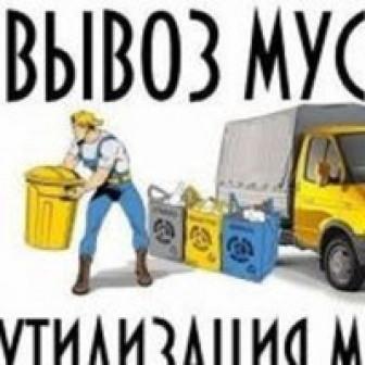 Мастер-На-Час Нижний-Тагил