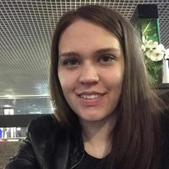 Варганова Анастасия Игоревна