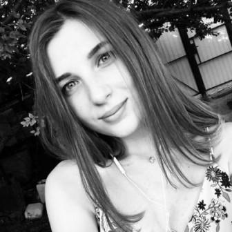 Тоцкая Анна Александровна