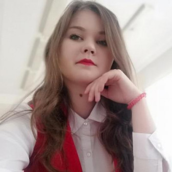 Саниева Алина Робертовна