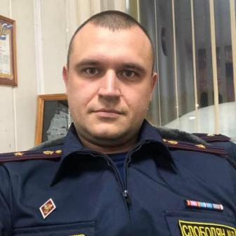 Слободян Максим Валентинович