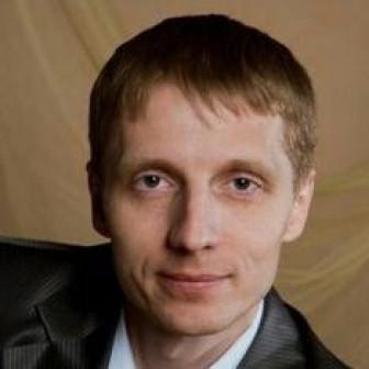 Воробьев Олег Сергеевич