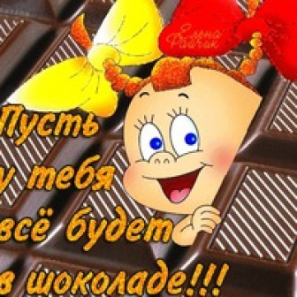 Галина Бигеева