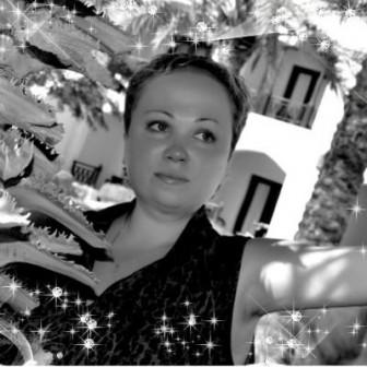 Ершова Наталья Александровна