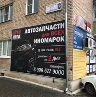 Марат Учалинский