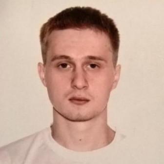 Беляков Евгений Валерьевич