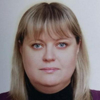 Терехова Наталья Юрьевна