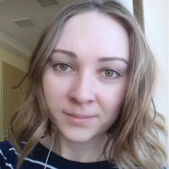 Анисимова Анастасия Владиславовна