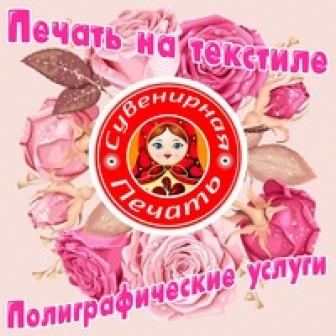 Лариса Советская