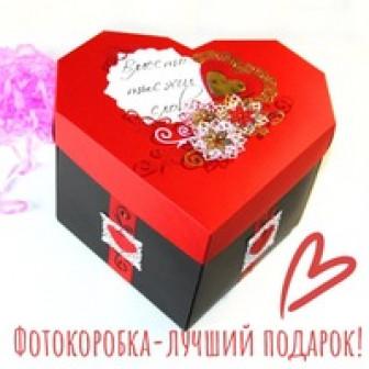 Ирина Вечкутова