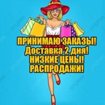 Кристина Садоводова