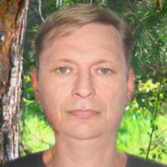 Бирюков Игорь Игоревич