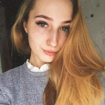 Бестерженева Ярославна Сергеевна