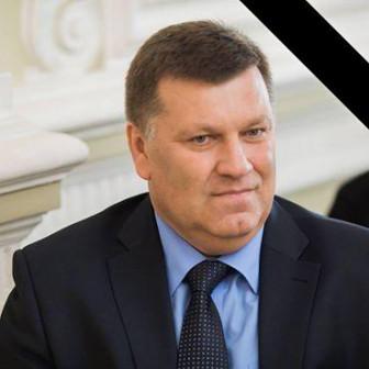 Ирхин Сергей Анатольевич