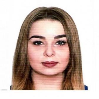 Ерке Юлия Юрьевна