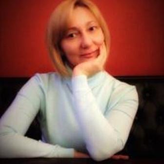 Цих Юлия Александровна