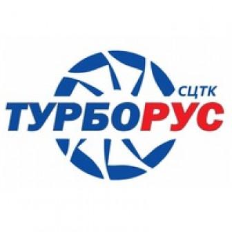 Турбо-Рус Киров