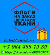 Константин Хиксводел