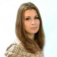Бедских Екатерина Евгеньевна