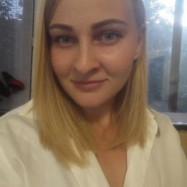 Штейн Юлия Сергеевна