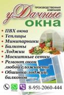 Вадим Окнов
