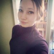 Переяславская Татьяна Александровна