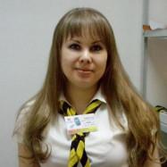 Павлова Ольга Евгеньевна