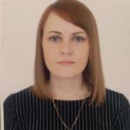 Грахова Виктория Викторовна