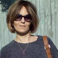 Аверина Светлана Евгеньевна