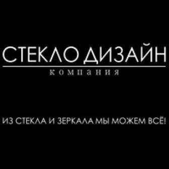 Стеклодизайн Ульяновск