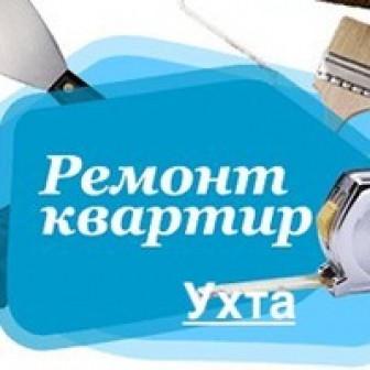 Светлана Райдер