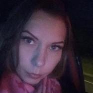 Ковалевская Елена Михайловна