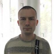 Лысенко Максим Алексеевич