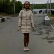 Леонтьева Наталья Владимировна