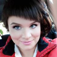 Мартьянова Екатерина АЛЕКСАНДРОВНА