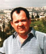 Уразов Александр Иванович
