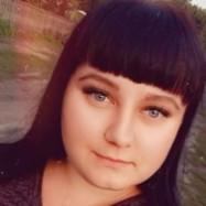 Чернышова Наталья Дмитриевна