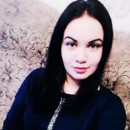 Корниенко Екатерина Сергеевна